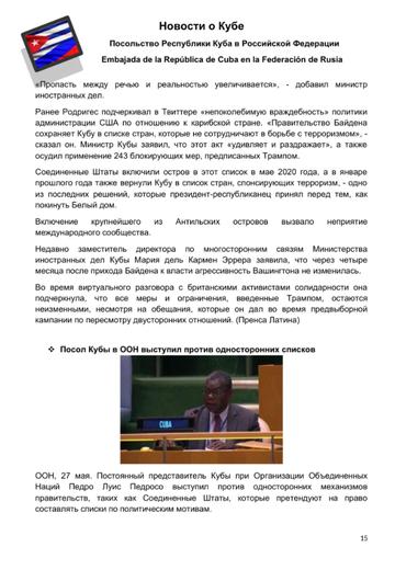 http://forumupload.ru/uploads/0011/90/c9/13/t613431.png