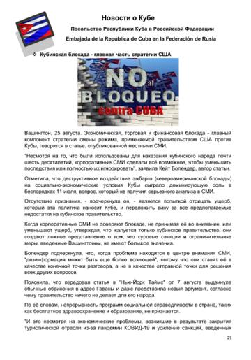 http://forumupload.ru/uploads/0011/90/c9/13/t61423.png