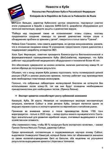 https://forumupload.ru/uploads/0011/90/c9/13/t615345.png