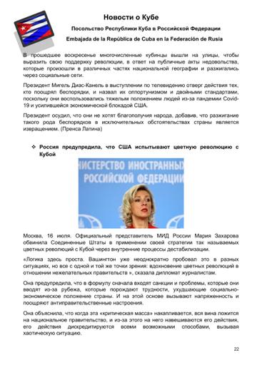 http://forumupload.ru/uploads/0011/90/c9/13/t616184.png