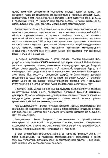 http://forumupload.ru/uploads/0011/90/c9/13/t616558.png