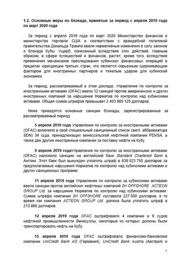 http://forumupload.ru/uploads/0011/90/c9/13/t617580.png