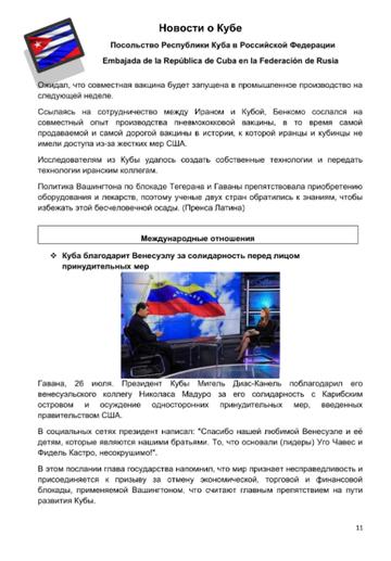 http://forumupload.ru/uploads/0011/90/c9/13/t618412.png