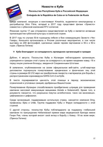 http://forumupload.ru/uploads/0011/90/c9/13/t618471.png
