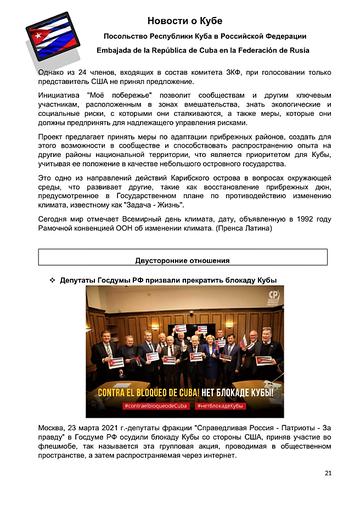 https://forumupload.ru/uploads/0011/90/c9/13/t619775.png