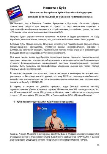 http://forumupload.ru/uploads/0011/90/c9/13/t62019.png