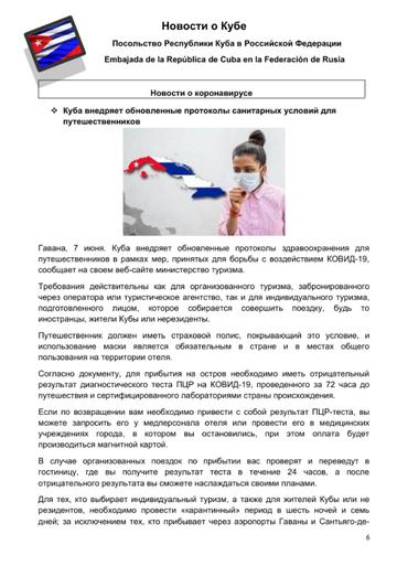 http://forumupload.ru/uploads/0011/90/c9/13/t620462.png