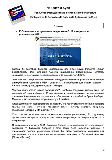 https://forumupload.ru/uploads/0011/90/c9/13/t620706.jpg