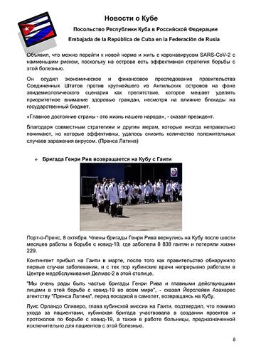 https://forumupload.ru/uploads/0011/90/c9/13/t621018.png