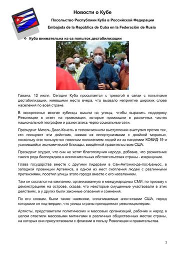 http://forumupload.ru/uploads/0011/90/c9/13/t621757.png