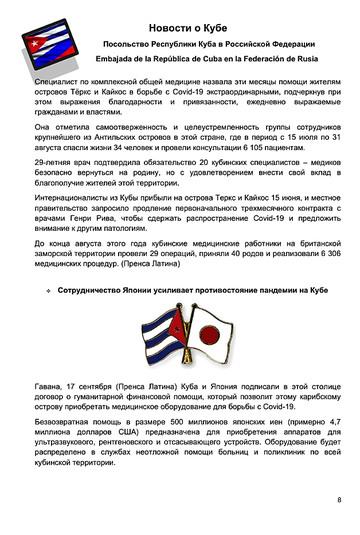 https://forumupload.ru/uploads/0011/90/c9/13/t623421.jpg