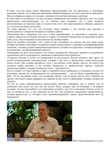 http://forumupload.ru/uploads/0011/90/c9/13/t62371.png