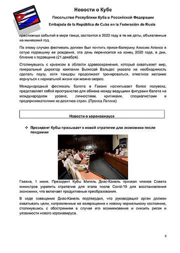 https://forumupload.ru/uploads/0011/90/c9/13/t62395.png
