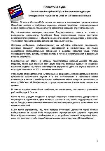 https://forumupload.ru/uploads/0011/90/c9/13/t625788.png