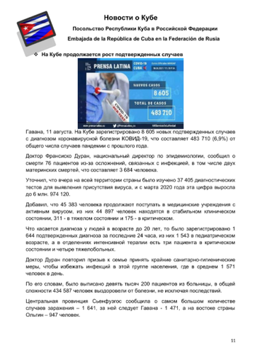 http://forumupload.ru/uploads/0011/90/c9/13/t626718.png