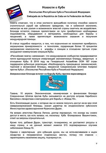 https://forumupload.ru/uploads/0011/90/c9/13/t627405.png