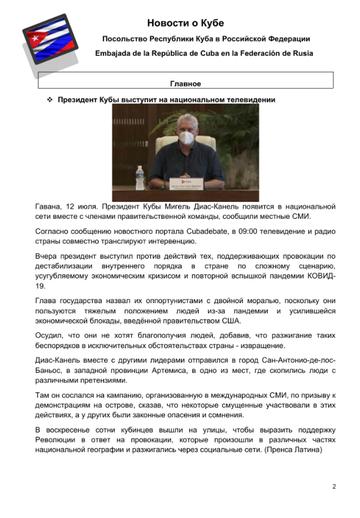 http://forumupload.ru/uploads/0011/90/c9/13/t627457.png