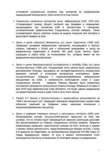 http://forumupload.ru/uploads/0011/90/c9/13/t629318.png