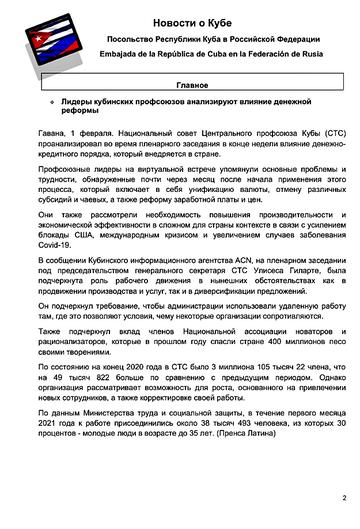 https://forumupload.ru/uploads/0011/90/c9/13/t629395.png