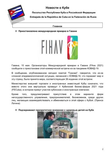 http://forumupload.ru/uploads/0011/90/c9/13/t630718.png