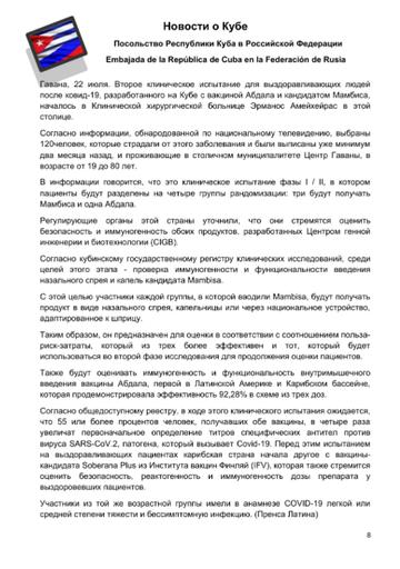 http://forumupload.ru/uploads/0011/90/c9/13/t632739.png