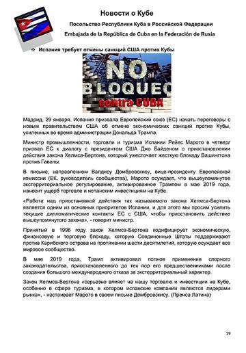 https://forumupload.ru/uploads/0011/90/c9/13/t633416.png