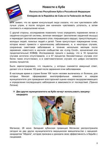 http://forumupload.ru/uploads/0011/90/c9/13/t633507.png