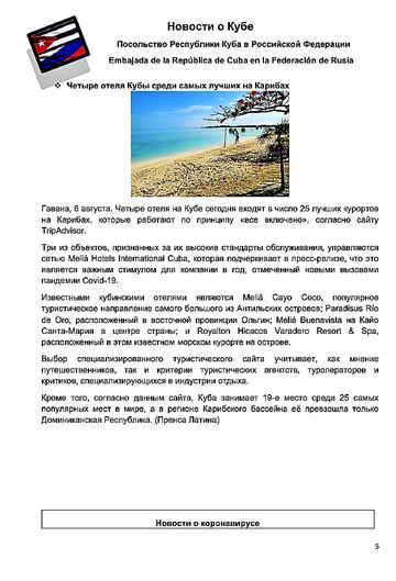 https://forumupload.ru/uploads/0011/90/c9/13/t633675.png