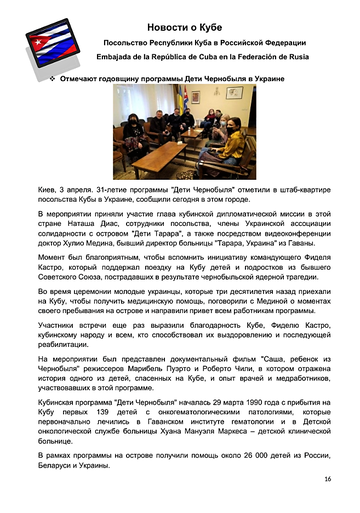 https://forumupload.ru/uploads/0011/90/c9/13/t635877.png