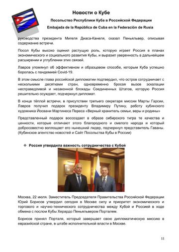 https://forumupload.ru/uploads/0011/90/c9/13/t639511.png