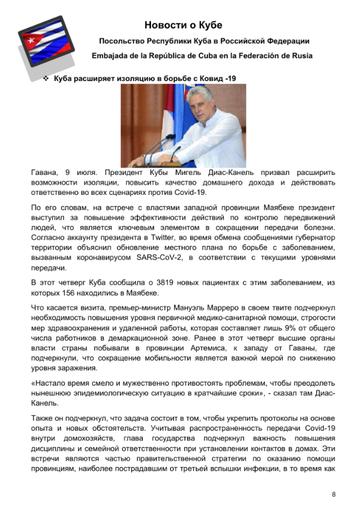 http://forumupload.ru/uploads/0011/90/c9/13/t641349.png