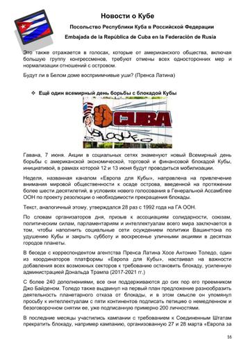 http://forumupload.ru/uploads/0011/90/c9/13/t642747.png