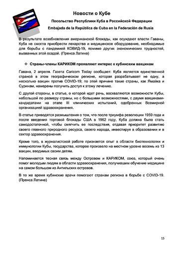 https://forumupload.ru/uploads/0011/90/c9/13/t642874.png