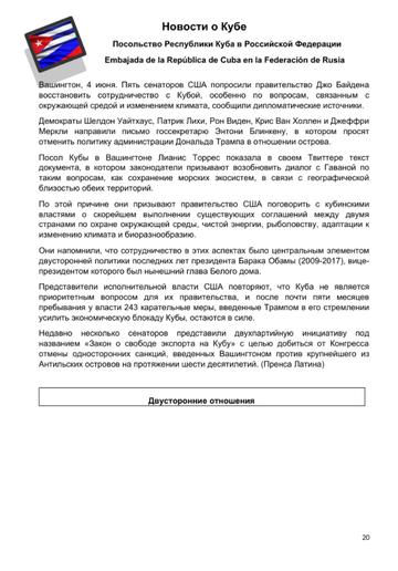 http://forumupload.ru/uploads/0011/90/c9/13/t643835.png