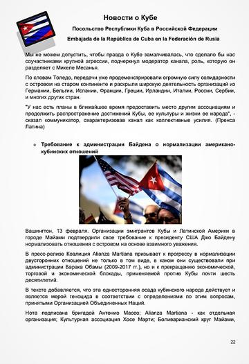 https://forumupload.ru/uploads/0011/90/c9/13/t644856.png