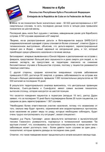 http://forumupload.ru/uploads/0011/90/c9/13/t646468.png