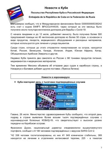 http://forumupload.ru/uploads/0011/90/c9/13/t647005.png