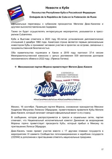 http://forumupload.ru/uploads/0011/90/c9/13/t647439.png