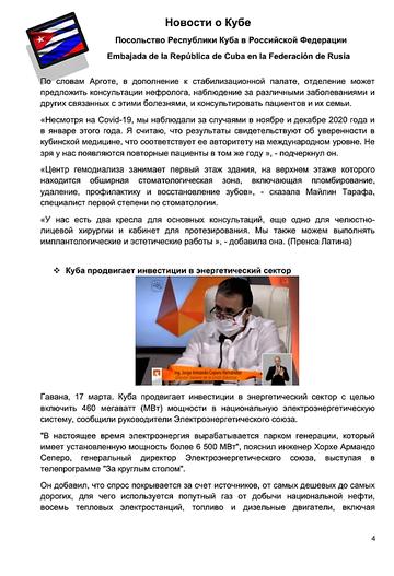 https://forumupload.ru/uploads/0011/90/c9/13/t647931.png