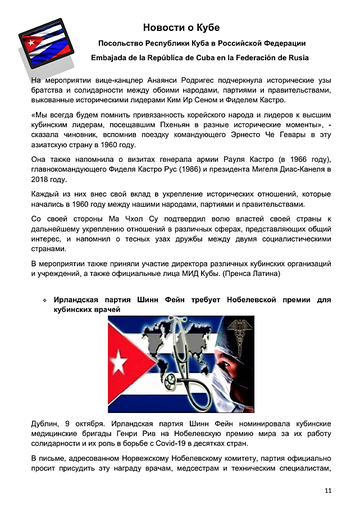 https://forumupload.ru/uploads/0011/90/c9/13/t648215.png