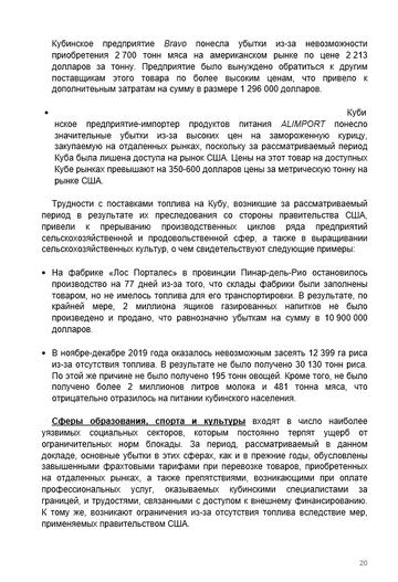 http://forumupload.ru/uploads/0011/90/c9/13/t65265.png