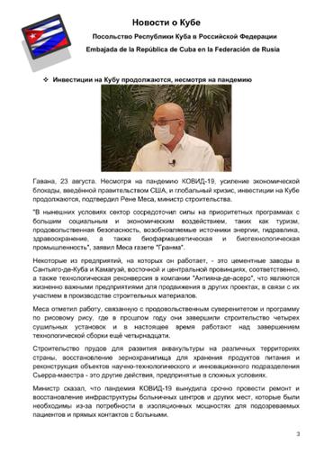 http://forumupload.ru/uploads/0011/90/c9/13/t653247.png