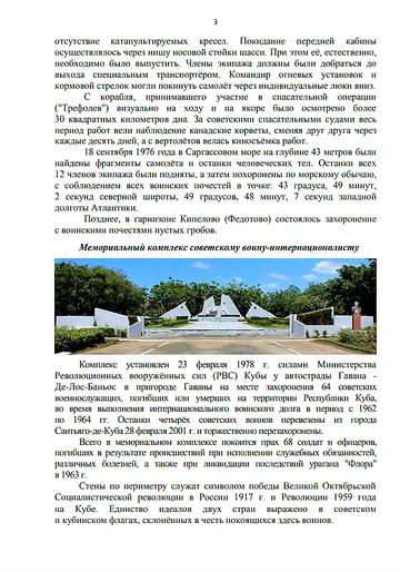 http://forumupload.ru/uploads/0011/90/c9/13/t654064.png
