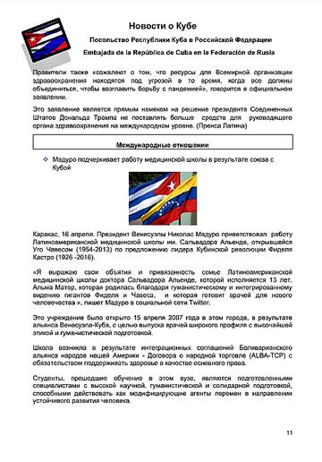 https://forumupload.ru/uploads/0011/90/c9/13/t654387.png