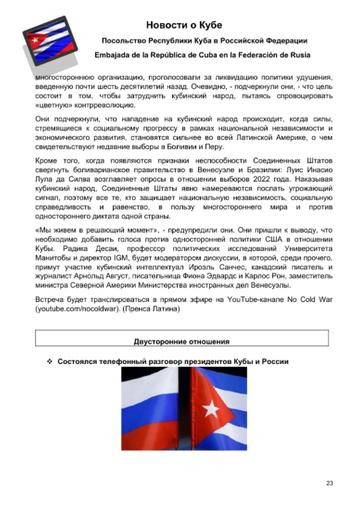 http://forumupload.ru/uploads/0011/90/c9/13/t654711.png