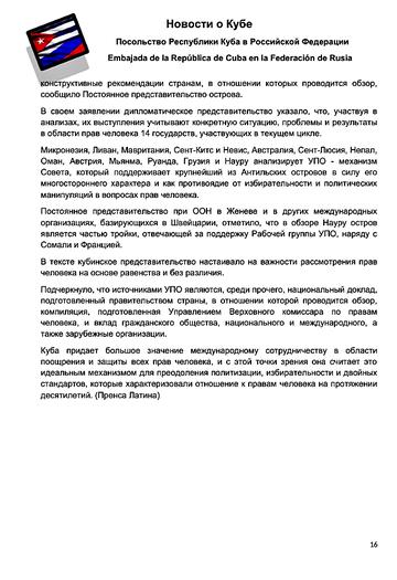 https://forumupload.ru/uploads/0011/90/c9/13/t656009.png