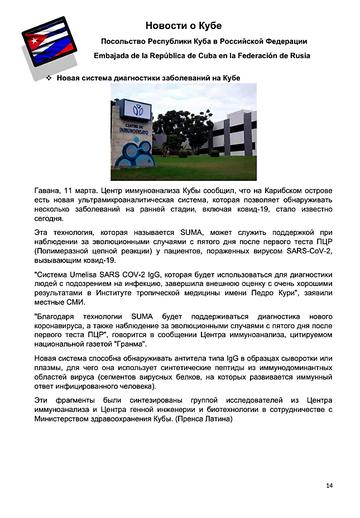 https://forumupload.ru/uploads/0011/90/c9/13/t658474.png