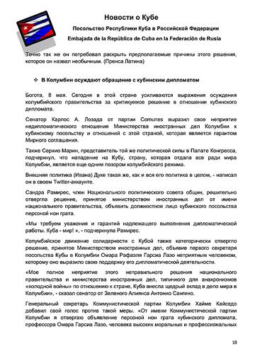 http://forumupload.ru/uploads/0011/90/c9/13/t658636.png