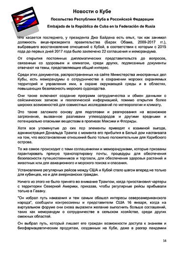 https://forumupload.ru/uploads/0011/90/c9/13/t660088.png