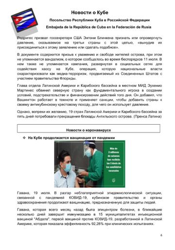 http://forumupload.ru/uploads/0011/90/c9/13/t66066.png